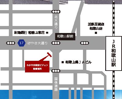 和歌山駅前交差点